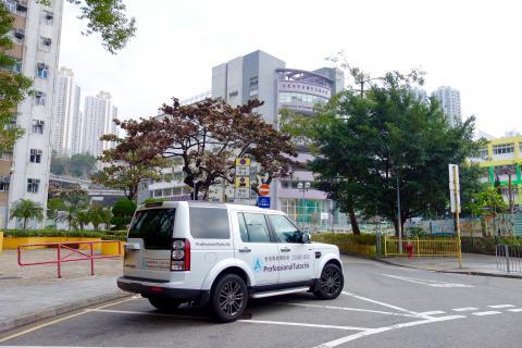 九龍灣聖若翰天主教小學, Kowloon Bay St. John The Baptist Catholic Primary School, 香港專業導師會, ProfessionalTutor.hk, 上門補習, 名校巡禮