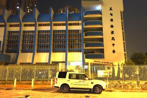 五旬節林漢光中學, Pentecostal Lam Hon Kwong School, 香港專業導師會, ProfessionalTutor.hk, 上門補習, 名校巡禮