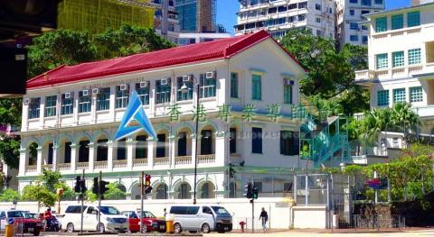 嘉諾撒聖瑪利學校, St. Mary's Canossian School, 香港專業導師會, ProfessionalTutor.hk, 上門補習, 名校巡禮