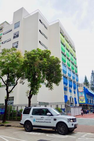 大埔舊墟公立學校, Tai Po Old Market Public School, 香港專業導師會, ProfessionalTutor.hk, 上門補習, 名校巡禮