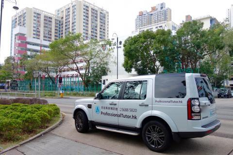 聖公會曾肇添中學, S.K.H. Tsang Shiu Tim Secondary Schoolol, 香港專業導師會, ProfessionalTutor.hk, 上門補習, 名校巡禮