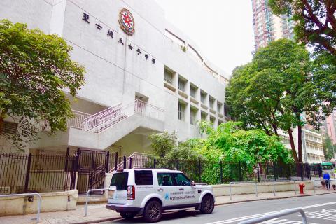 聖士提反女子中學 St. Stephen's Girls' College,香港專業導師會,ProfessionalTutor.hk,上門補習,名校巡禮