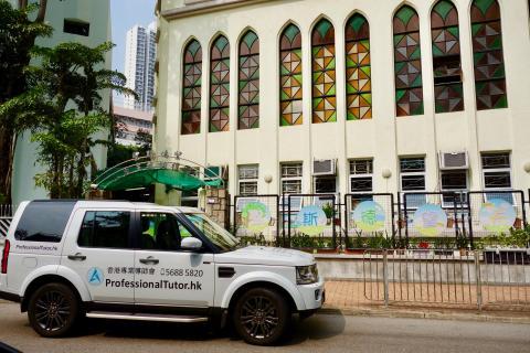 聖斯德望天主教幼稚園, Saint Stephen's Catholic Kindergarten, 香港專業導師會, ProfessionalTutor.hk, 上門補習, 名校巡禮