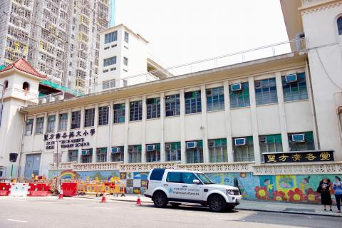 聖方濟各英文小學, St. Francis of Assisi's English Primary School, 香港專業導師會, ProfessionalTutor.hk, 上門補習, 名校巡禮