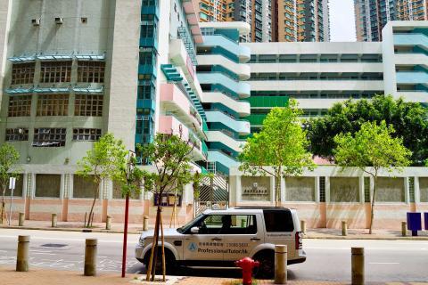 荔枝角天主教小學, Laichikok Catholic Primary School, 香港專業導師會, ProfessionalTutor.hk, 上門補習, 名校巡禮