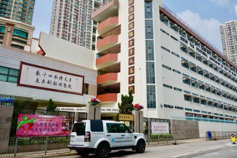 順德聯誼總會李兆基中學, Shun Tak Fraternal Association Lee Shau Kee College, 香港專業導師會, ProfessionalTutor.hk, 上門補習, 名校巡禮