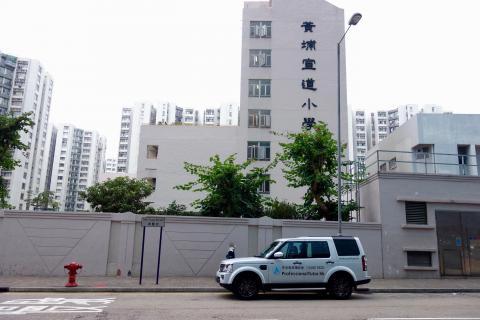 黃埔宣道小學, Alliance Primary School, Whampoa, 香港專業導師會, ProfessionalTutor.hk,