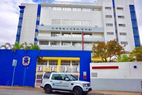 大埔舊墟公立學校(寶湖道), Tai Po Old Market Public School (Plover Cove),香港專業導師會,ProfessionalTutor.hk,上門補習,名校巡禮