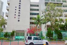 世界龍岡學校劉德容紀念小學, L K W F S Lau Tak Yung Memorial Primary School, 香港專業導師會, ProfessionalTutor.hk, 上門補習, 名校巡禮0