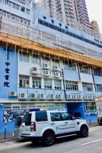 中聖書院, China Holiness College, 香港專業導師會, ProfessionalTutor.hk, 上門補習, 名校巡禮