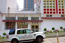 中華基督教會協和小學, C.C.C. Heep Woh Primary Schoolol, 香港專業導師會, ProfessionalTutor.hk, 上門補習, 名校巡禮