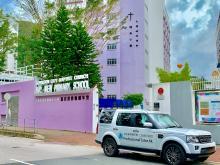 九龍城浸信會禧年小學, Kowloon City Baptist Church Hay Nien Primary School, 香港專業導師會, ProfessionalTutor.hk, 上門補習, 名校巡禮