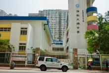 佛教大雄中學, Buddhist Tai Hung College, 香港專業導師會, ProfessionalTutor.hk, 上門補習, 名校巡禮
