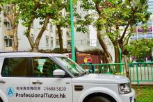 佳寶幼稚園(屯門分校), Guideposts Kindergarten (Tuen Mun Branch), 香港專業導師會, ProfessionalTutor.hk, 上門補習, 名校巡禮