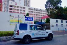 保良局黃永樹小學, P.L.K. Wong Wing Shu Primary School, 香港專業導師會, ProfessionalTutor.hk, 上門補習, 名校巡禮