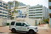 南屯門官立中學, South Tuen Mun Government Secondary School, 香港專業導師會, ProfessionalTutor.hk, 上門補習, 名校巡禮