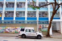 合一堂學校, Hop Yat Church School, 香港專業導師會, ProfessionalTutor.hk, 上門補習, 名校巡禮