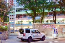 嘉諾撒培德學校, Pui Tak Canossian Primary School, 香港專業導師會, ProfessionalTutor.hk, 上門補習, 名校巡禮