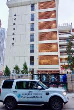 嘉諾撒培德書院, Pui Tak Canossian College, 香港專業導師會, ProfessionalTutor.hk, 上門補習, 名校巡禮