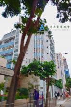 廣東道官立小學, Canton Road Government Primary School, 香港專業導師會, ProfessionalTutor.hk, 上門補習, 名校巡禮