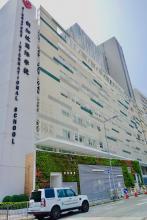 新加坡國際學校, Singapore International School, 香港專業導師會, ProfessionalTutor.hk, 上門補習, 名校巡禮
