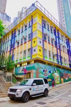 新會商會學校, San Wui Commercial Society School, 香港專業導師會, ProfessionalTutor.hk, 上門補習, 名校巡禮