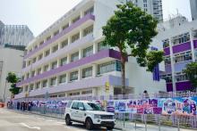 新會商會陳白沙紀念中學, San Wui Commercial Soc. Chan Pak Sha School, 香港專業導師會, ProfessionalTutor.hk, 上門補習, 名校巡禮