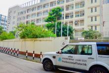 東華三院伍若瑜夫人紀念中學, Tung Wah Group of Hospitals Mrs. Wu York Yu Memorial College, 香港專業導師會, ProfessionalTutor.hk, 上門補習, 名校巡禮