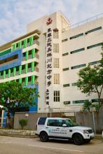 東華三院吳祥川紀念中學, TWGHs S. C. Gaw Memorial College, 香港專業導師會, ProfessionalTutor.hk, 上門補習, 名校巡禮