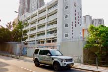 東華三院周演森小學, TWGHs Chow Yin Sum Primary School, 香港專業導師會, ProfessionalTutor.hk, 上門補習, 名校巡禮