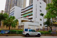 東華三院黃士心小學, TWGHs Wong See Sum Primary School, 香港專業導師會, ProfessionalTutor.hk, 上門補習, 名校巡禮