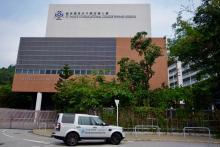 聖保羅男女中學附屬小學, St. Paul's Co-educational College Primary School, 香港專業導師會, ProfessionalTutor.hk, 上門補習, 名校巡禮