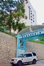 聖公會田灣始南小學, S.K.H. Tin Wan Chi Nam Primary School, 香港專業導師會, ProfessionalTutor.hk, 上門補習, 名校巡禮