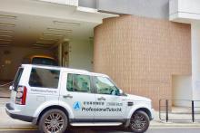 聖士提反女子中學附屬幼稚園 St Stephen's Girls' College Kindergarten, 香港專業導師會, ProfessionalTutor.hk, 上門補習, 名校巡禮