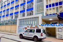 英皇書院同學會小學, King's College Old Boys' Association Primary School, 香港專業導師會, ProfessionalTutor.hk, 上門補習, 名校巡禮