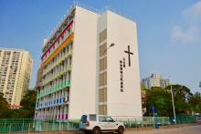 郭怡雅神父紀念學校, Father Cucchiara Memorial School, 香港專業導師會, ProfessionalTutor.hk, 上門補習, 名校巡禮