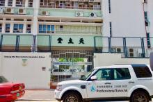長沙灣天主教英文中學, Cheung Sha Wan Catholic Secondary School, 香港專業導師會, ProfessionalTutor.hk, 上門補習, 名校巡禮