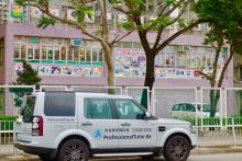 雅麗斯英文幼稚園, Agnes English Kindergarten, 香港專業導師會, ProfessionalTutor.hk, 上門補習, 名校巡禮