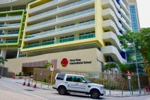 香港國際學校, Hong Kong International School, 香港專業導師會, ProfessionalTutor.hk, 上門補習, 名校巡禮