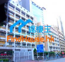 香港培正中學, Pui Ching Middle School, 香港專業導師會, ProfessionalTutor.hk, 上門補習, 名校巡禮