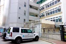 香港培道小學, Pooi To Primary School, 香港專業導師會, ProfessionalTutor.hk, 上門補習, 名校巡禮