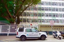 馬頭涌官立小學, Ma Tau Chung Government Primary School, 香港專業導師會, ProfessionalTutor.hk, 上門補習, 名校巡禮