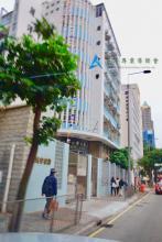 麗澤中學, Lai Chack Middle School, 香港專業導師會, ProfessionalTutor.hk, 上門補習, 名校巡禮