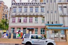 基督教香港信義會信義中英文幼稚園, NMS Lutheran Kindergarten, 香港專業導師會, ProfessionalTutor.hk, 上門補習, 名校巡禮