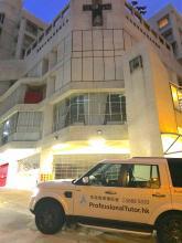 天主教聖瑪加利大幼稚園,St. Margaret Mary's Catholic Kindergarten,香港專業導師會,ProfessionalTutor.hk,上門補習,名校巡禮