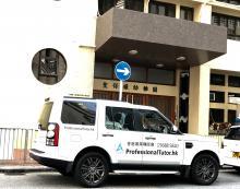 聖保祿幼稚園, St. Paul's Kindergarten, 香港專業導師會, ProfessionalTutor.hk, 上門補習, 名校巡禮
