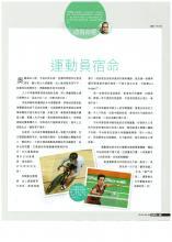 香港專業導師會,professionaltutor.hk,補習社,補習,補習中介
