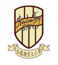 九龍塘官立小學, Kowloon Tong Government Primary School, 香港專業導師會, ProfessionalTutor.hk, 補習須知, 名校巡禮