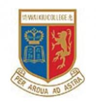 惠僑英文中學, Wai Kiu College, 香港專業導師會, ProfessionalTutor.hk, 上門補習, 名校巡禮
