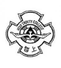 寶血會上智英文書院, Holy Trinity College, 香港專業導師會, ProfessionalTutor.hk, 上門補習, 名校巡禮
